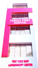 best maternity hospital in surat
